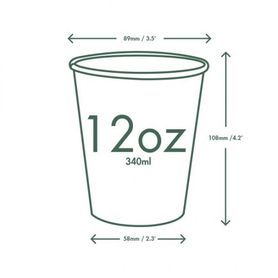 2,9 dl-es barna kávés pohár